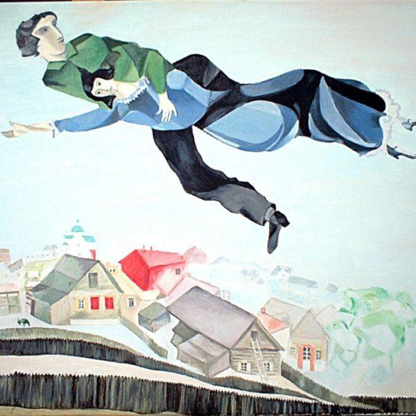 Шагаем за Шагалом