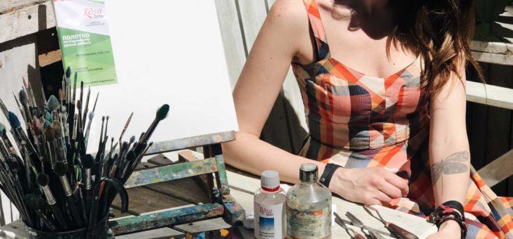 Материалы для живописи маслом